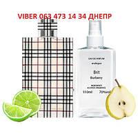 Burberry Brit для женщин Analogue Parfume 110 мл, фото 1