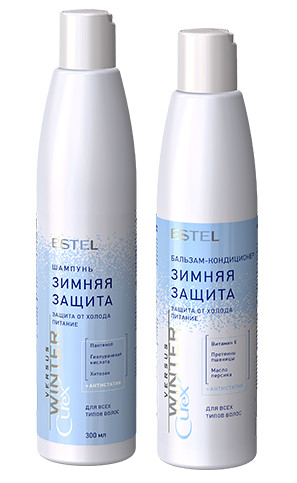 Шампунь и бальзам-кондиционер Estel Curex Versus Winter с антистатическим эффектом