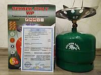 """Газовый комплект """"Пикник-Italy"""" RUDYY Rk-2 (5л), фото 1"""