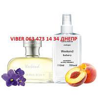 Burberry Weekend для женщин Analogue Parfume 110 мл. Акция от 3 шт!