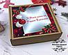 Подарунковий набір №68. Подарунки для колег, рідних, коханих на Миколая, Новий рік, Різдво, фото 3