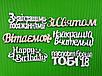 Подарунковий набір №68. Подарунки для колег, рідних, коханих на Миколая, Новий рік, Різдво, фото 7