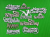 Подарунковий набір №68. Подарунки для колег, рідних, коханих на Миколая, Новий рік, Різдво, фото 9