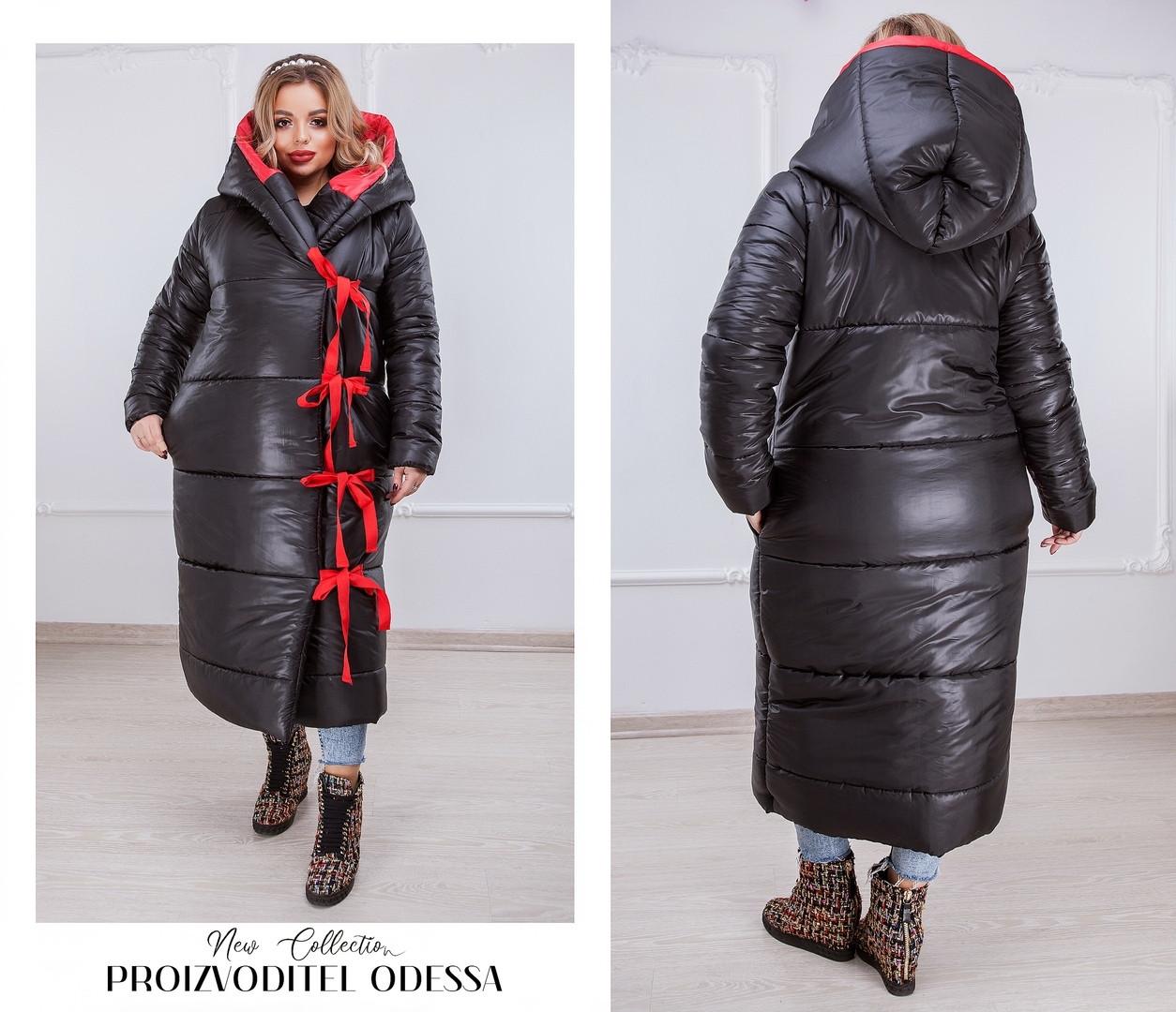 Пальто зимнее Одеяло