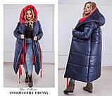 Пальто зимнее Одеяло, фото 2