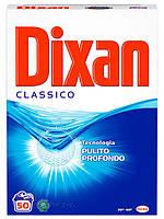 Порошок для стирки Dixan Италия