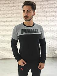 Утепленная мужская толстовка с начесом Puma
