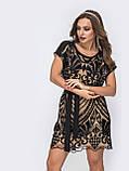 Вечернее  платье мини из трикотажа с узором из пайеток, фото 4