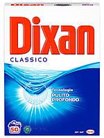 Порошок для стирки универсального белья Dixan Classico 50 cтир