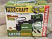 Автомобильный компрессор Procraft LK170, фото 5