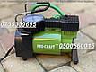 Автомобильный компрессор Procraft LK170, фото 9