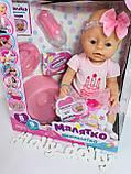 Пупс Baby Born BL020M-N-S-UA Беби Борн, фото 2