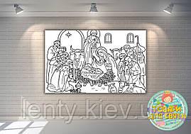"""Плакат раскраска """"Рождество"""" 120х75"""