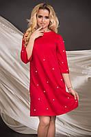 Платье дайвинг с жемчугом, фото 1