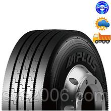 Compasal Шина грузовая CPS25 295/80R22,5 152/149M (18PR) рулевая
