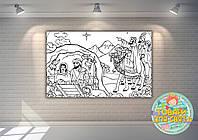 """Плакат раскраска 120х75 """"Рождество звезда"""""""