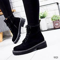 """Ботинки женские демисезонные, черного цвета из эко замши """"9121"""". Черевики жіночі. Обувь осенняя, фото 3"""