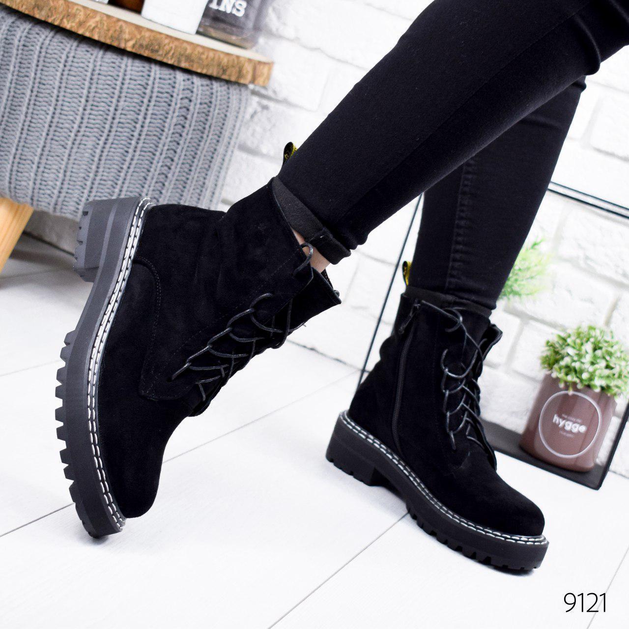 """Ботинки женские демисезонные, черного цвета из эко замши """"9121"""". Черевики жіночі. Обувь осенняя"""