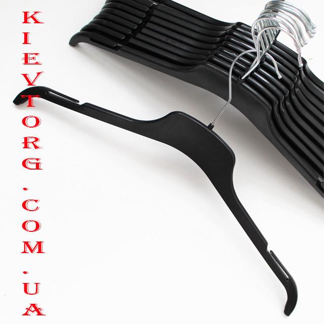 Плечики вешалки двойные для легкой одежды и трикотажа, 43 см