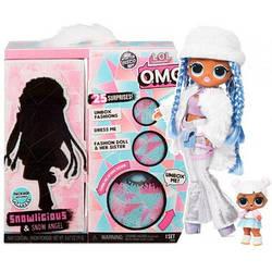LOL S6 Winter Disco OMG Snowlicious and Snow Angel. Кукла ЛОЛ Зимнее диско Сноулишс и сестричка. Оригінал