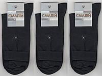 Носки мужские демисезонные х/б Смалий 15В3-501Д, эконом-вариант, 25, 27, 29 размер, чёрные 02, 501