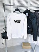 Модный женский свитшот в стиле Vans