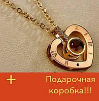 Кулон сердце Сердечко с проекцией Я тебя люблю на 100 языках мира R189452