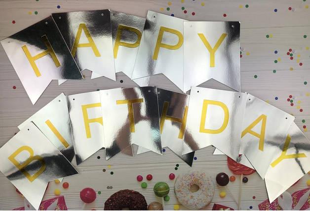 Праздничная гирлянда с Днем Рождения в серебре, 270см, фото 2