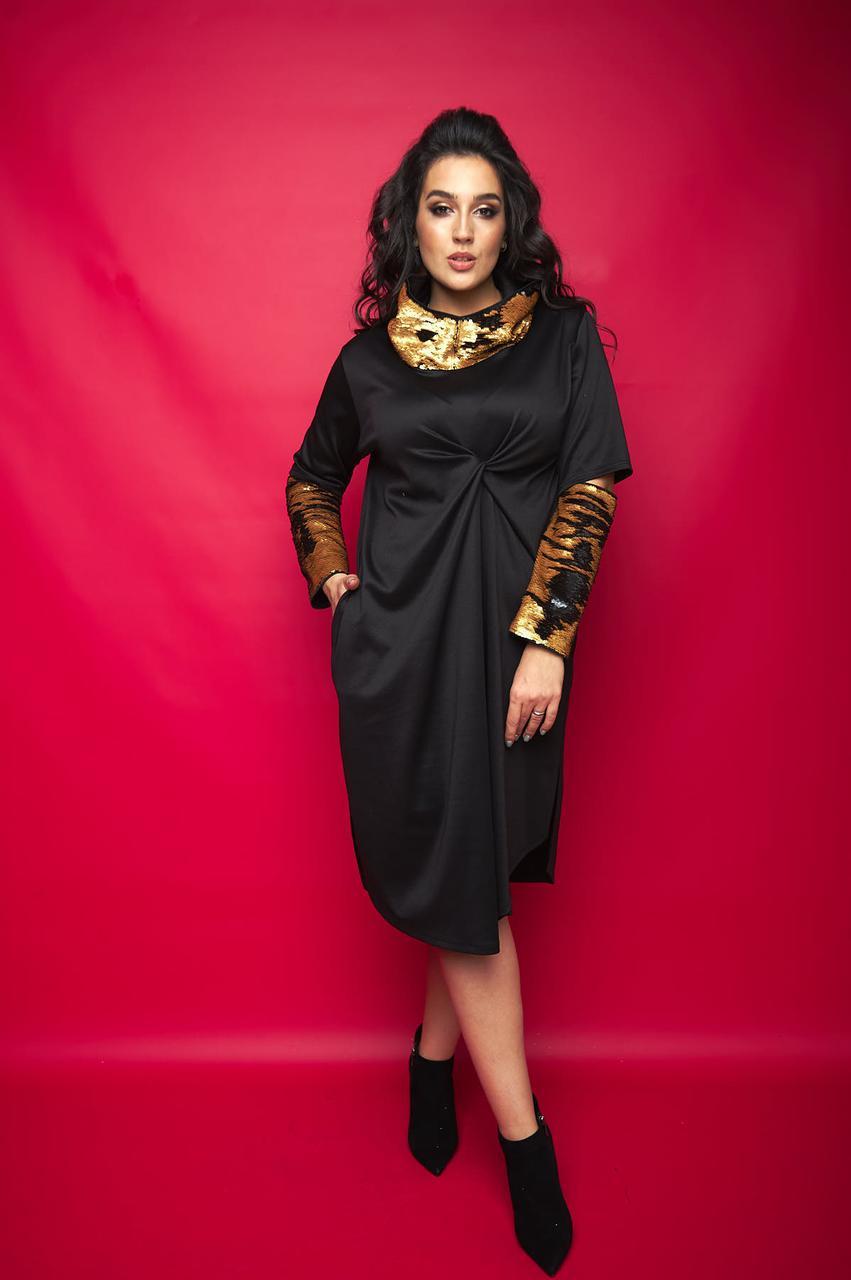 Женское нарядное платье большого размера.Размеры:50,52,54,56.+Цвета