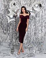 Платье женское длинное из бархата облегающее с открытыми плечами (К29341), фото 1