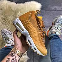 Мужские кроссовки Nike Air Max 95 Sneakerboot Brown коричневые