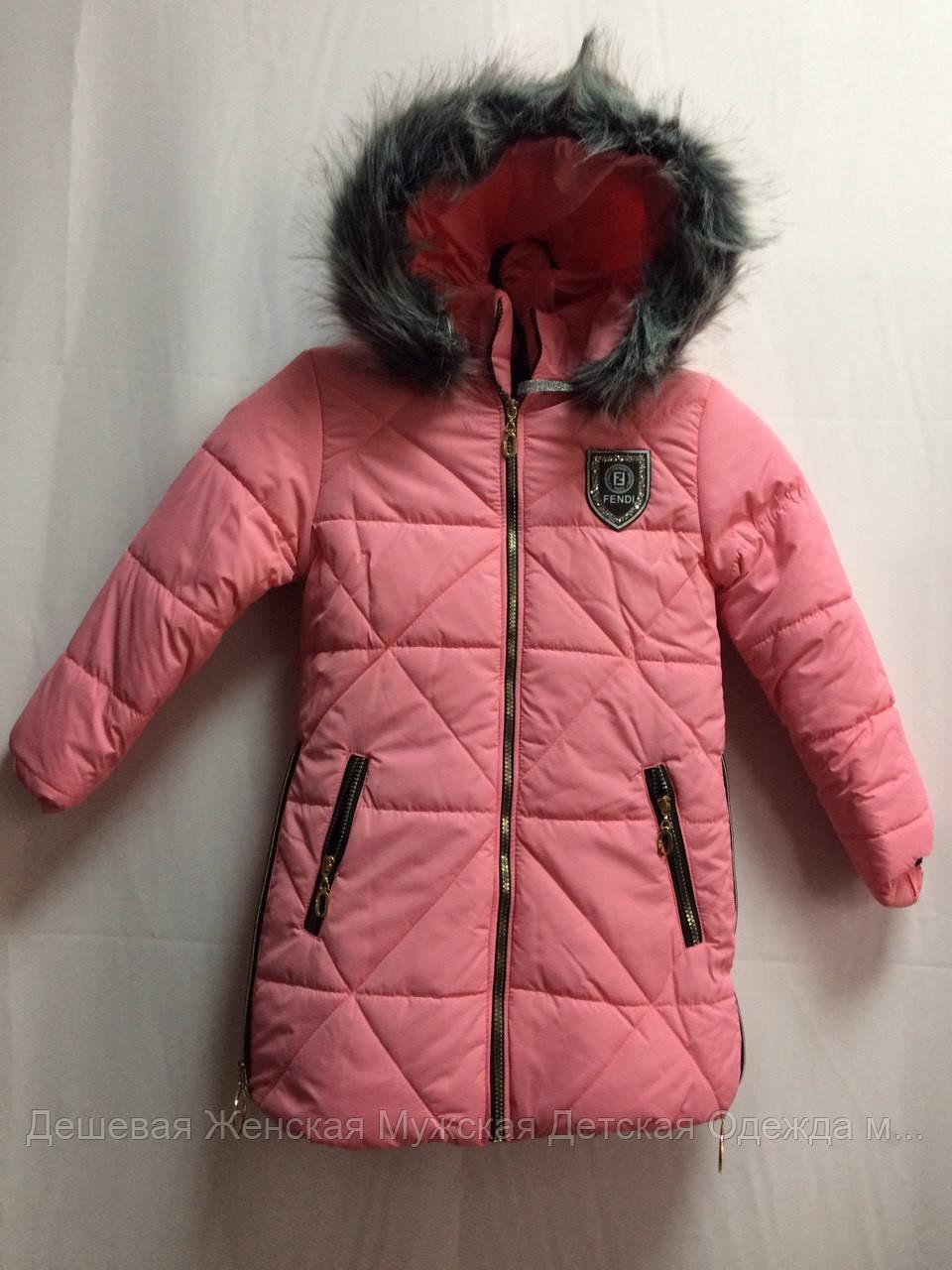 Куртка детская, зима