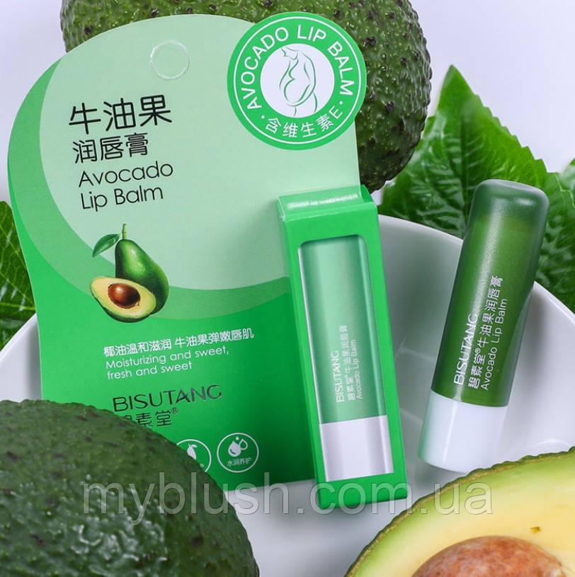 Бальзам для губ с авокадо Bisutang Avocado Lip Balm 4.5 g