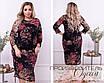 Платье гипюровое облегающие 50-52,54-56,58-60, фото 2