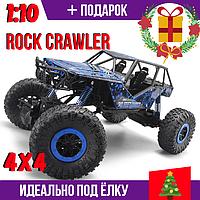 Машинка на радиоуправлении 2.4GHz Rock Crawler 1:10 Полный привод 4X4 Синяя RTR