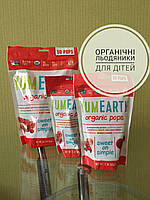 Органічні льодяники на паличці YumEarth, асорті смаків №50; №14
