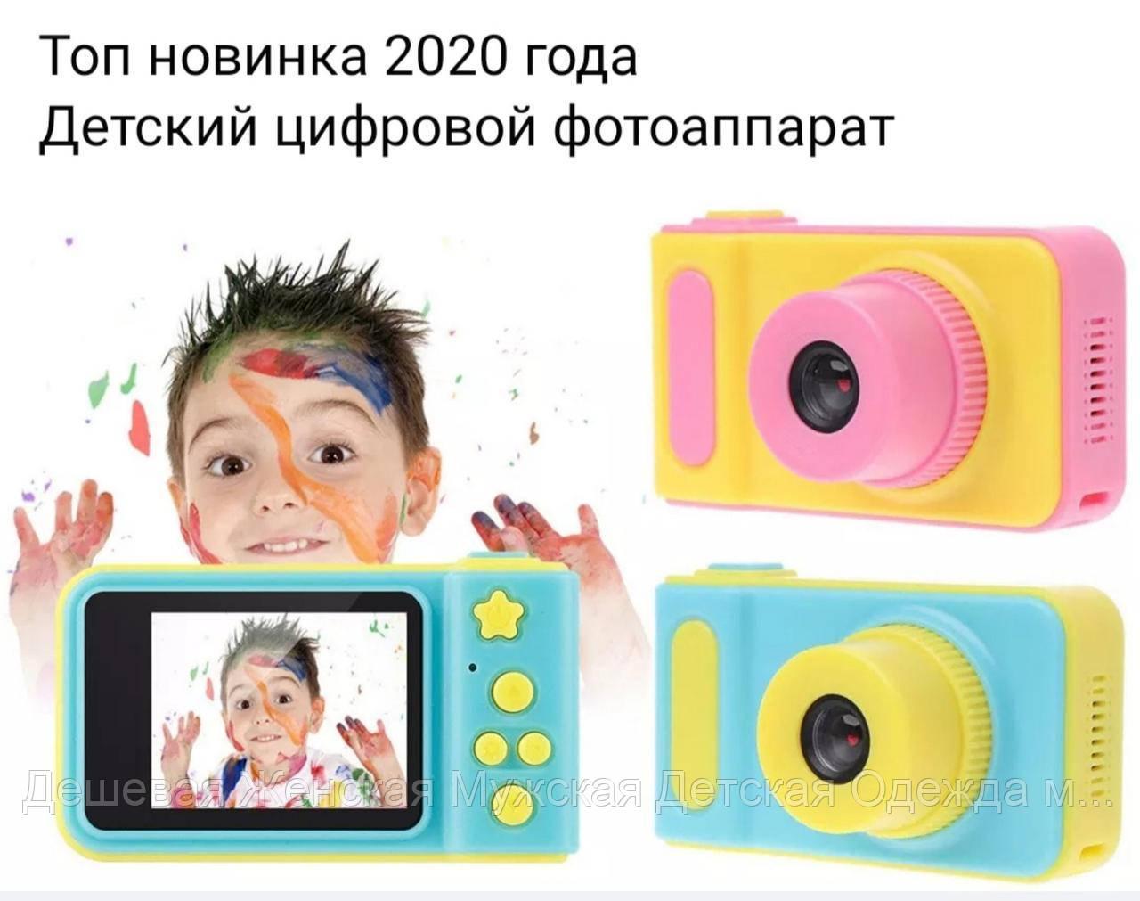 Детский цифровой фотоаппарат Summer Vacation Cam 3 mp фотоаппарат для ребенка