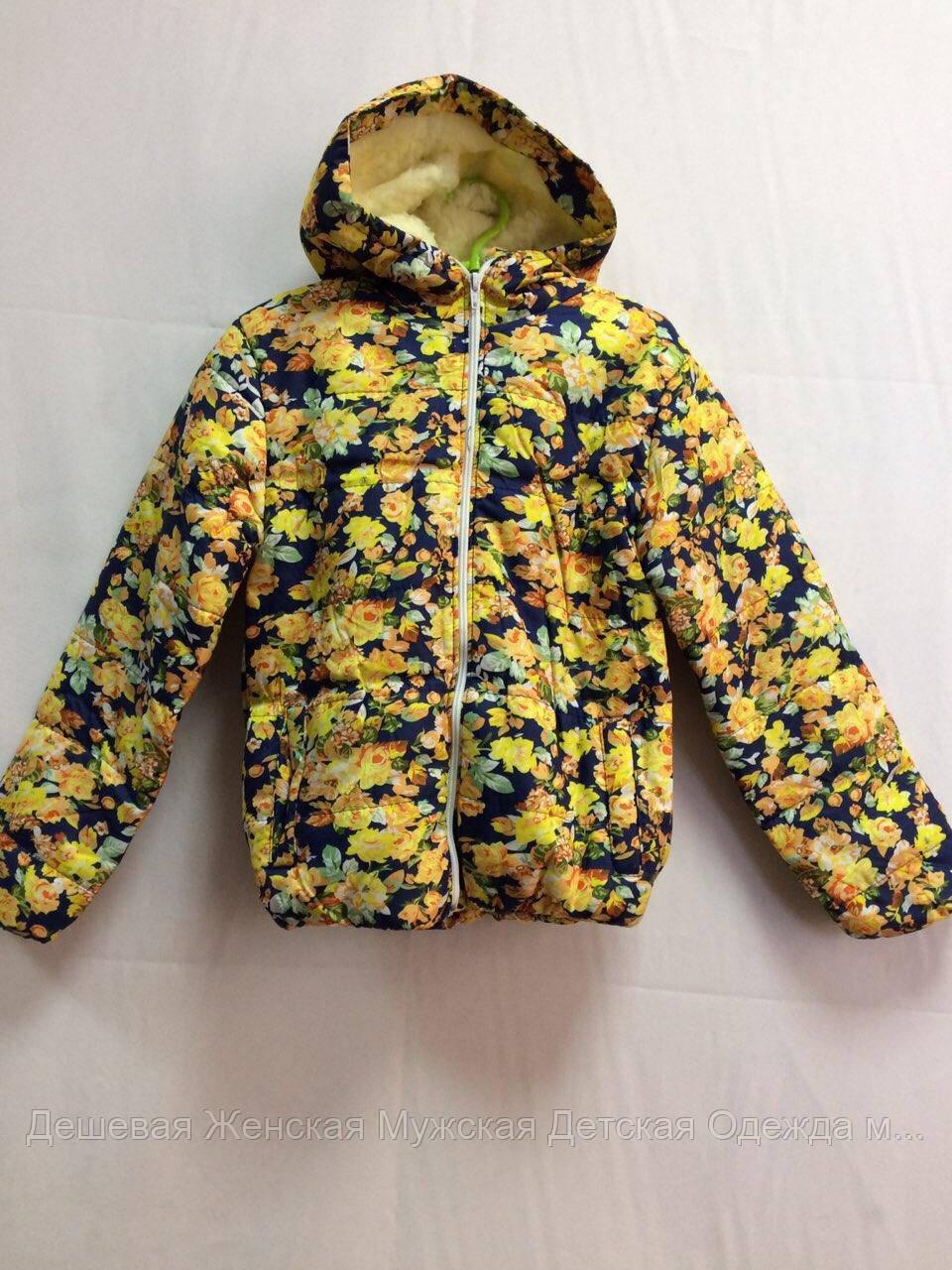 Куртка детская, поздняя осень - зима