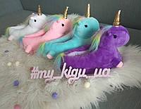Плюшевые тапочки игрушки единороги розовые