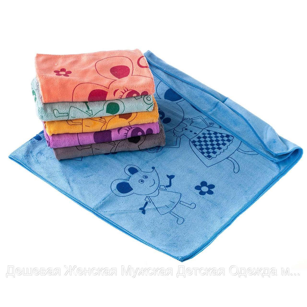 Лицевые полотенца микрофибра