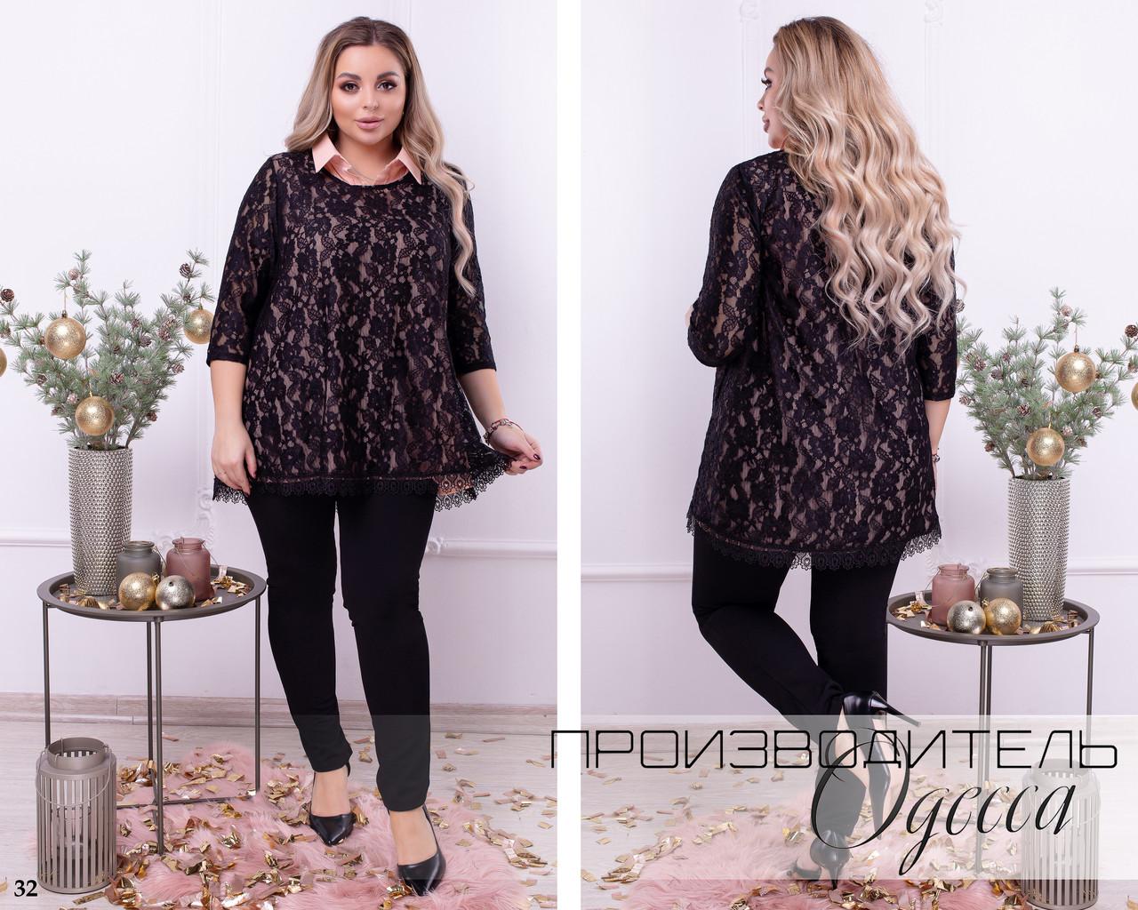 Костюм женский нарядный гипюровая блуза+брюки креп дайвинг 48-50,52-54,56-58