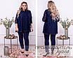 Костюм женский нарядный гипюровая блуза+брюки креп дайвинг 48-50,52-54,56-58, фото 2