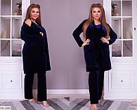 Женская красивая пижама тройка бархат батал 48-50 52-54 56-58 60-62 размеры есть цвета