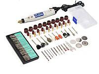 Мини гравер Hilda 18 В с комплектом фрезеровочных насадок электрический Двойной комплект аксессуаров