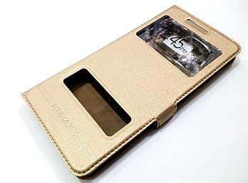 Чехол книжка с окошками для Samsung Galaxy Note 7 n930 золотой