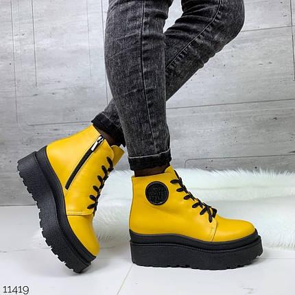 Желтые ботинки, фото 2