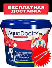 🔥✅Шок хлор AquaDoctor C-60T (4 кг). Быстрый хлор. Химия для бассейнов. Таблетки для бассейна