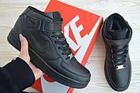 Nike Air Force черные найк форс зимние женские  кроссовки
