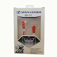 Вакуумные наушники Sennheiser AD-117 Red, фото 1
