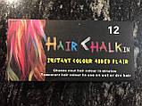 Мелки для волос Hair Chalk 12 цветов, фото 2